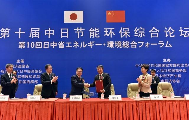 中華人民共和国国家発展改革委員会