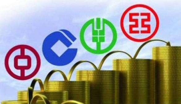 中国4大銀行が世界1000行の上位...