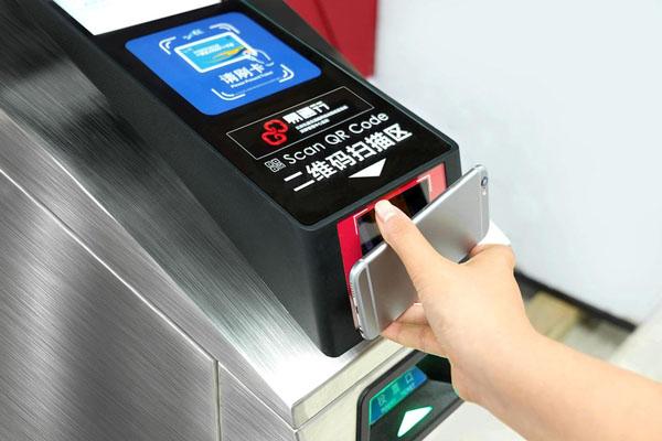 「qr乗車券 上海」の画像検索結果