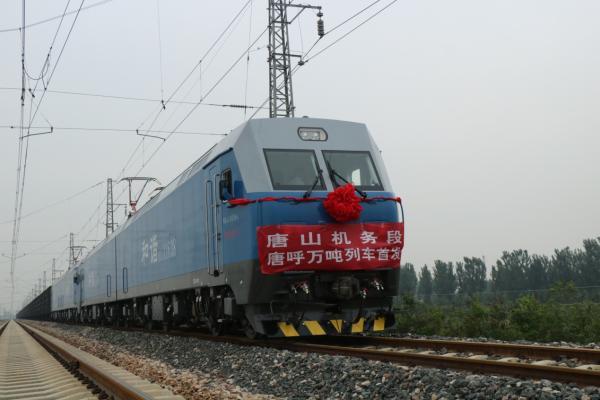 北京・天津・河北で1万トン級列...
