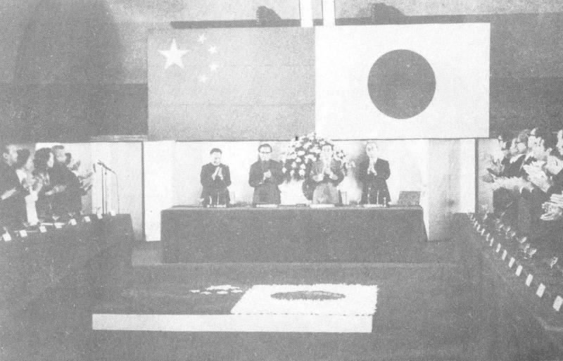 日本国政府と中華人民共和国政府の共同声明 - Japan-China Joint Communiqué
